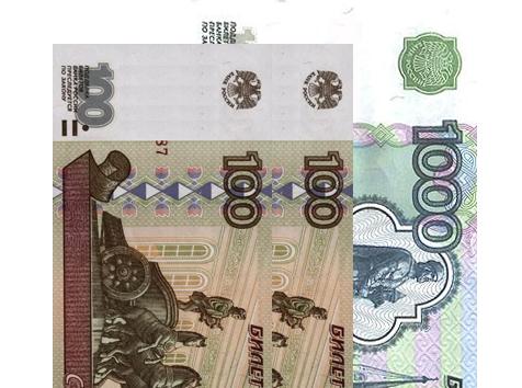 1200-рублей-за-бухгалтерские-услуги