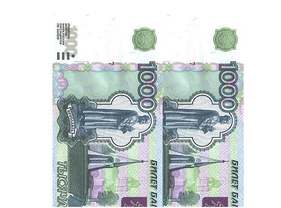 2000-рублей