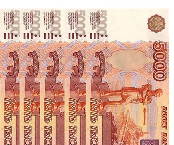25000-рублей